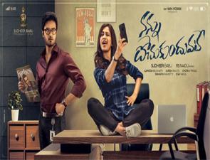 Nannu DochukunduvateTelugu Movie Posters Nannu Dochukunduvate Telugu Movie stills, Nannu Dochukunduvate Telugu Movie pictures, Nannu DochukunduvateTelugu Movie updates.