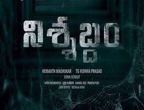 Nishabdham Review Movie Posters, Nishabdham Review Movie stills,Nishabdham Review Telugu Movie pictures, Nishabdham Review Telugu Movie updates.