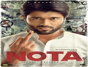 NOTA Telugu Movie Posters NOTA Telugu Movie stills, NOTA Telugu Movie pictures, NOTATelugu Movie updates.