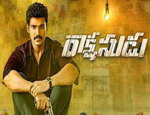 Rakshasudu Telugu Movie Posters, Rakshasudu Movie stills,Rakshasudu Telugu Movie pictures, Rakshasudu Telugu Movie updates.