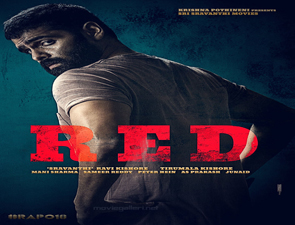RED Review Movie Posters, Master Review Movie stills,RED Review Telugu Movie pictures, RED Review Telugu Movie updates.