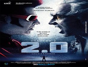 2.0 Telugu Movie Posters 2.0 Movie stills, 2.0 Telugu Movie pictures, 2.0 Telugu Movie updates.
