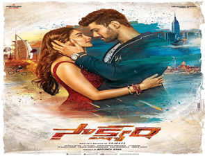 Saakshyam Telugu Movie Posters Saakshyam Telugu Movie stills Saakshyam Telugu Movie pictures, Saakshyam Telugu Movie updates.