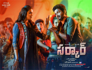Sarkar Telugu Movie Posters Sarkar Movie stills, Sarkar Telugu Movie pictures, Sarkar Telugu Movie updates.