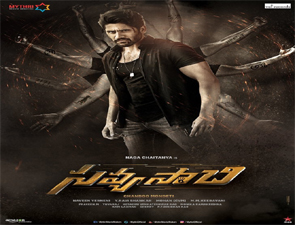 Savyasachi Telugu Movie Posters Savyasachi Movie stills, Savyasachi Telugu Movie pictures, Savyasachi Telugu Movie updates.
