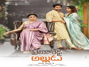 Shailaja Reddy AlluduTelugu Movie Posters Shailaja Reddy Alludu Telugu Movie stills, Shailaja Reddy Alludu Telugu Movie pictures, Shailaja Reddy AlluduTelugu Movie updates.