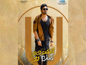 Solo Brathuke So Better Review Movie Posters, Solo Brathuke So Better Review Movie stills,Solo Brathuke So Better Review Telugu Movie pictures, Solo Brathuke So Better Review Telugu Movie updates.