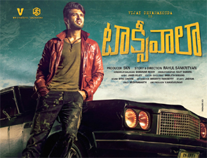 Taxiwaala Telugu Movie Posters Taxiwaala Telugu Movie stills, Taxiwaala Telugu Movie pictures, Taxiwaala Telugu Movie updates.
