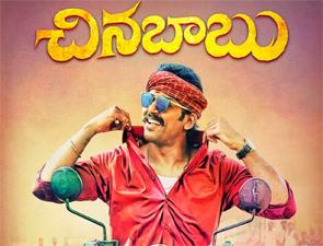 Officer Telugu Movie Posters Officer Telugu Movie stills Officer Telugu Movie pictures, Officer Telugu Movie updates.