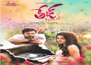 Intellgent Telugu Movie Posters,Intellgent  Telugu Movie stills, Intellgent  Telugu Movie pictures, Intellgent Telugu Movie updates.