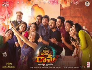 Vinaya Vidheya Rama Telugu Movie Posters, Vinaya Vidheya Rama Movie stills,Vinaya Vidheya Rama Telugu Movie pictures, Vinaya Vidheya Rama Telugu Movie updates.