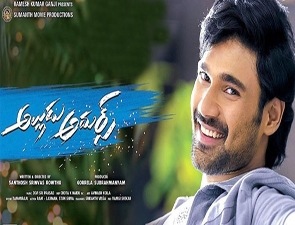 Alludu Adhurs Review Movie Posters, Alludu Adhurs Review Movie stills,Alludu Adhurs Review Telugu Movie pictures, Alludu Adhurs Review Telugu Movie updates.