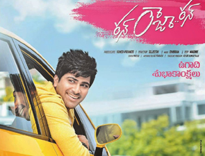Run Raja Run Movie Stills | Posters | Wallpapers