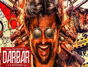 Darbar Telugu Movie Posters, Darbar Movie stills,Darbar Telugu Movie pictures, Darbar Telugu Movie updates.