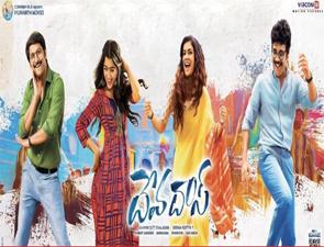 Devadas Telugu Movie Posters Devadas Telugu Movie stills, Devadas Telugu Movie pictures, DevadasTelugu Movie updates.