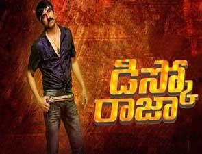 Disco Raja Telugu Movie Posters, Disco Raja Movie stills,Disco Raja Telugu Movie pictures, Disco Raja Telugu Movie updates.