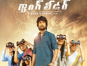 Nani Gang Leader Telugu Movie Posters, Nani Gang Leader Movie stills,Nani Gang Leader Telugu Movie pictures, Nani Gang Leader Telugu Movie updates.