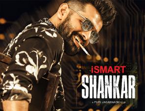 iSmart Shankar Telugu Movie Posters, iSmart Shankar Movie stills,iSmart Shankar Telugu Movie pictures