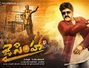 Jai Simha Telugu Movie Posters,Jai Simha Telugu Movie stills, Jai Simha Telugu Movie pictures, Jai Simha Telugu Movie updates