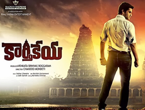 Nikhil Swathi Karthikeya Movie Poster | Wallpaper | Stills