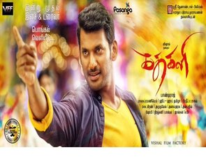 Kathakali Movie Working Stills | Posters | Wallpapers