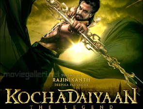 Superstar Rajinikanth Kochadaiyaan Movie First Look