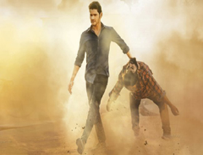 Maharshi Telugu Movie Posters, Maharshi Movie stills,Maharshi Telugu Movie pictures, Maharshi Telugu Movie updates.