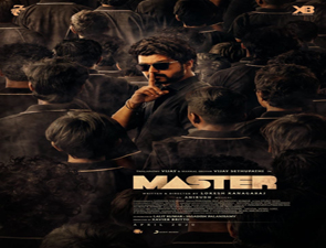 Master Review Movie Posters, Master Review Movie stills,Master Review Telugu Movie pictures, Master Review Telugu Movie updates.
