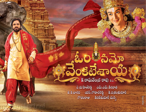 Om Namo Venkatesaya Movie Working Stills | Posters | Wallpapers