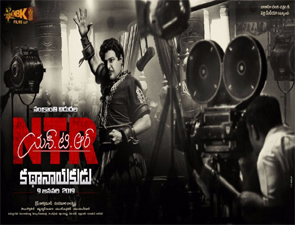 NTR Kathanayakudu Telugu Movie Posters, NTR Kathanayakudu Movie stills,NTR Kathanayakudu Telugu Movie pictures, NTR Kathanayakudu Telugu Movie updates.