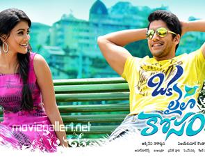 Oka Laila Kosam Movie Working Stills | Posters | Wallpapers