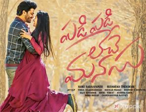 Padi Padi Leche Manasu Telugu Movie Posters Padi Padi Leche Manasu Movie stills, Padi Padi Leche Manasu Telugu Movie pictures, Padi Padi Leche Manasu Telugu Movie updates.