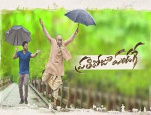 Prati Roju Pandaage Telugu Movie Posters, Prati Roju Pandaage Movie stills,Prati Roju Pandaage Telugu Movie pictures, Prati Roju Pandaage Telugu Movie updates.