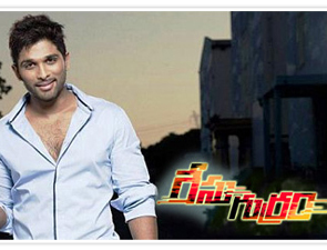 Race Gurram Movie First Look