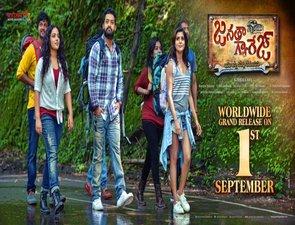 Janatha Garage Movie Working Stills | Posters | Wallpapers