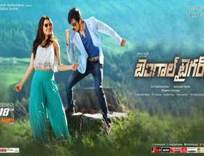 bangal tiger Movie Working Stills | Posters | Wallpapers