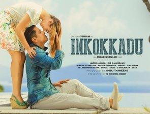 Inkokkadu Movie Working Stills | Posters | Wallpapers