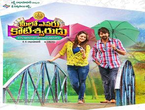 Meelo Evaru Koteeswarudu Movie Working Stills | Posters | Wallpapers