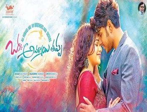Oka Ammayi Thappa Movie Working Stills | Posters | Wallpapers
