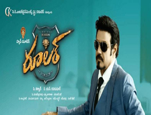 Ruler Telugu Movie Posters, Ruler Movie stills,Ruler Telugu Movie pictures, Ruler Telugu Movie updates.