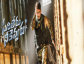 Sarileru Neekevvaru Telugu Movie Posters, Sarileru Neekevvaru Movie stills,Sarileru Neekevvaru Telugu Movie pictures, Sarileru Neekevvaru Telugu Movie updates.