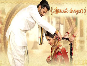 Srinivasa Kalyanam Telugu Movie Posters Srinivasa Kalyanam Telugu Movie stills Srinivasa Kalyanam Telugu Movie pictures, Srinivasa Kalyanam Telugu Movie updates.