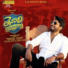 Tenali Ramakrishna BA BL Telugu Movie Posters, Tenali Ramakrishna BA BL Movie stills,Tenali Ramakrishna BA BL Telugu Movie pictures, Tenali Ramakrishna BA BL Telugu Movie updates.