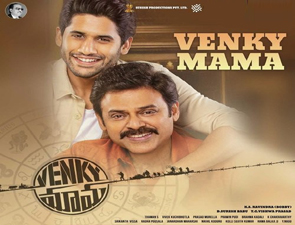 Venky Mama Telugu Movie Posters, Tenali Ramakrishna BA BL Movie stills,Tenali Ramakrishna BA BL Telugu Movie pictures, Tenali Ramakrishna BA BL Telugu Movie updates.