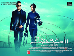 Vishwaroopam 2 Telugu Movie Posters Vishwaroopam 2 Telugu Movie stills Vishwaroopam 2 Telugu Movie pictures, Vishwaroopam 2 Telugu Movie updates.