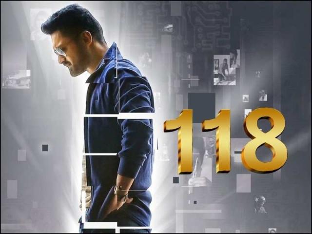 118 Mvoie Movie Posters | Stills | Pictures