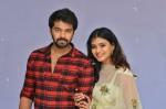 24 Kisses Telugu Movie Posters 24 Kisses Movie stills, 24 Kisses Telugu Movie pictures, 24 Kisses Telugu Movie updates.