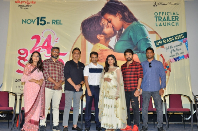 24 Kisses Telugu Movie Posters 24 Kisses Movie stills, 24 Kisses Telugu Movie pictures, 24 Kisses Telugu Movie updates.