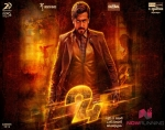 24 Movie Working Stills | Posters | Wallpapers