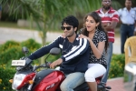 Aadu Magaadra Bujji Movie Stills first looks